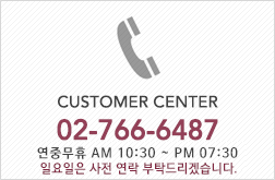 GRANDTIME CUSTOMER CENTER